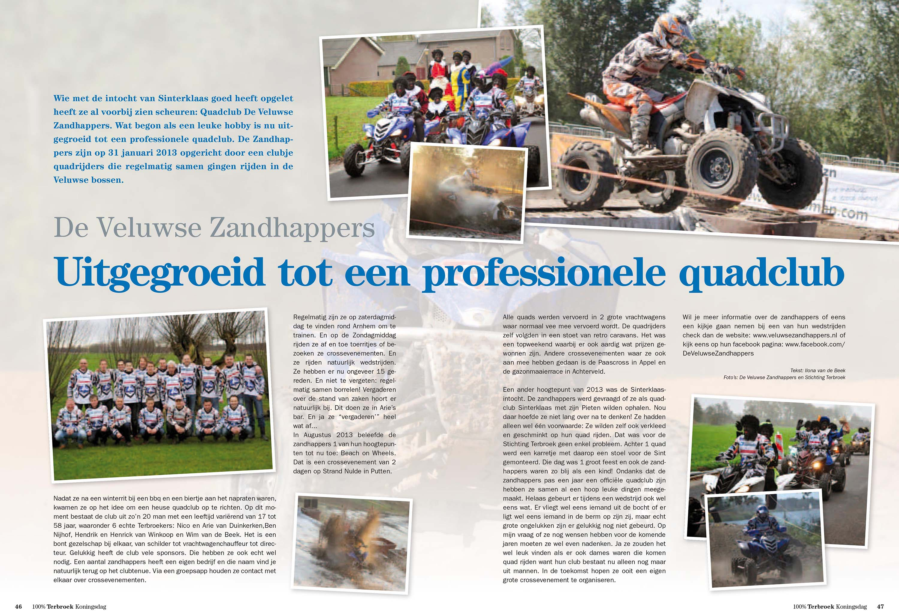 Terbroekse Glossy Zandhappers